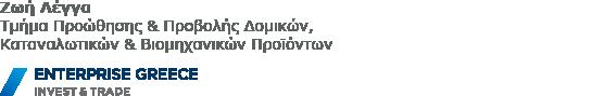 http://www.enterprise.gov.gr/signatures/names/z-legga-el.png